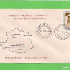 Sellos: MUESTRA PROVINCIAL ITINERANTE DE FILATELIA - ''EL BROCENSE'' (1989). - CÁCERES - EDIFIL 2954.. Lote 96032367
