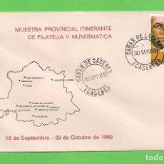 Sellos: MUESTRA PROVINCIAL ITINERANTE DE FILATELIA - ''EL BROCENSE'' (1989). - CÁCERES - EDIFIL 3028.. Lote 96032839
