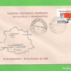 Sellos: MUESTRA PROVINCIAL ITINERANTE DE FILATELIA - ''EL BROCENSE'' (1989). - CÁCERES - EDIFIL 2948.. Lote 96033291