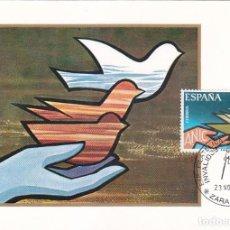 Sellos: INVALIDOS CIVILES ASOCIACION NACIONAL EXPOSICION, ZARAGOZA 1976. MATASELLOS EN RARA TARJETA MODELO 2. Lote 96101667