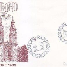 Sellos: EXPOFIL RIOJA 82 XXI EXPOSICION FILATELICA, LOGROÑO 1982. MATASELLOS EN SOBRE DE ALFIL.. Lote 96103655