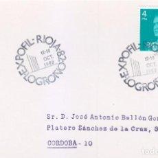 Sellos: EXPOFIL RIOJA 82 XXI EXPOSICION FILATELICA, LOGROÑO 1982. MATASELLOS EN TARJETA.. Lote 96103687