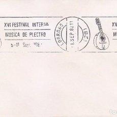 Sellos: MUSICA DE PLECTRO XVI FESTIVAL INTERNACIONAL, LOGROÑO 1982. RARO MATASELLOS DE RODILLO EN SOBRE.. Lote 96103883