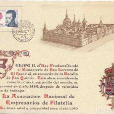 Sellos: CHRISTMAS 1979 MATº 25.DIC.79 SERVICIO FILATELICO MADRID, SOBRE PAPEL PERGAMINO. Lote 96229491