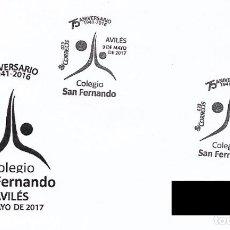 Sellos: ESPAÑA. MATASELLOS ESPECIAL. 75 ANIVERSARIO COLEGIO SAN FERNANDO. AVILES 2017. Lote 96432851