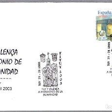 Sellos: MATASELLOS PATRIMONIO HUMANIDAD - IGLESIA DE SAN TELMO. TUY, PONTEVEDRA, 2003. Lote 96510575