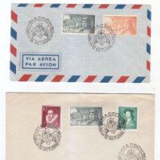 Sellos: 2 SOBRES CON MATASELLOS ESPECIAL DEL 12 DE OCTUBRE 1952. 12 OCTUBRE.. Lote 97051607