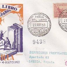 Sellos: DON QUIJOTE CERVANTES FERIA DEL LIBRO, SEVILLA 1953. MATASELLOS EN SOBRE CIRCULADO DP. RARO. EL CID.. Lote 26113383