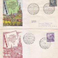 Sellos: RARA VARIEDAD FERIA DEL LIBRO ESPAÑOL, SEVILLA 1953. MATASELLOS EN SOBRE ALFIL COLOREADO Y CIRCULADO. Lote 97529795