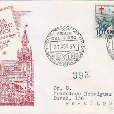 Sellos: FERIA DEL LIBRO ESPAÑOL, SEVILLA 1953. MATASELLOS EN SOBRE CIRCULADO DE ALFIL. MATASELLOS DE LLEGADA. Lote 97530187