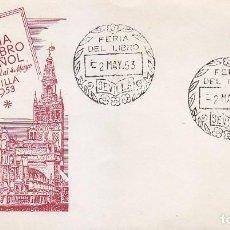 Sellos: FERIA DEL LIBRO ESPAÑOL, SEVILLA 1953. MATASELLOS EN SOBRE SIN CIRCULAR DE ALFIL. . Lote 97530255