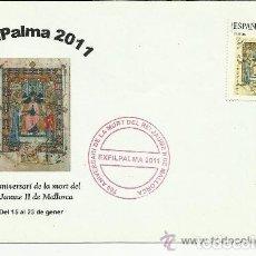 Sellos: EXFILPALMA 2011. SPD./A002). 700 ANIV.MUERTE REY JAUME II DE MALLORCA .. Lote 97547371