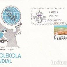 Sellos: EDIFIL 2557, AÑO OLEICOLA INTERNACIONAL, PRIMER DIA DE 4-12-1979 EN SOBRE DEL SFC. Lote 97598515