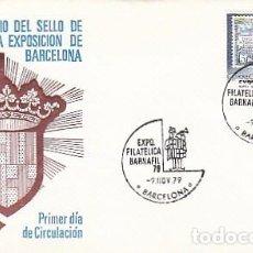 Sellos: EDIFIL 2549, SELLO RECARGO DE EXPOSICION DE BARCELONA, PRIMER DIA BARNAFIL, SOBRE DEL SFC. Lote 97599415