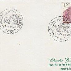 Sellos: AÑO 1980, PRIMERA SEMANA DE LA ALIANZA FRANCESA DE VIGO. Lote 97602263