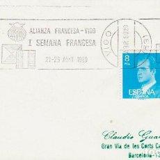 Sellos: AÑO 1980, PRIMERA SEMANA DE LA ALIANZA FRANCESA DE VIGO, RODILLO. Lote 97602443