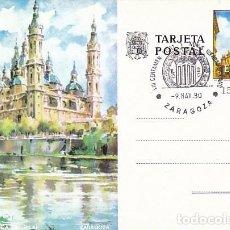 Sellos: AÑO 1980, CERTAMEN FILATELICO IBEROAMERICANO EN ZARAGOZA . Lote 97603647