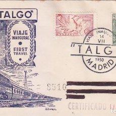 Sellos: TRENES FERROCARRIL TALGO VIAJE INAUGURAL, MADRID 1950. RARO MATASELLOS EN SOBRE CIRCULADO DE DP.. Lote 97809751