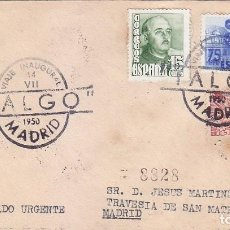 Sellos: TRENES FERROCARRIL TALGO VIAJE INAUGURAL, MADRID 1950. RARO MATASELLOS EN SOBRE CIRCULADO. . Lote 97809895