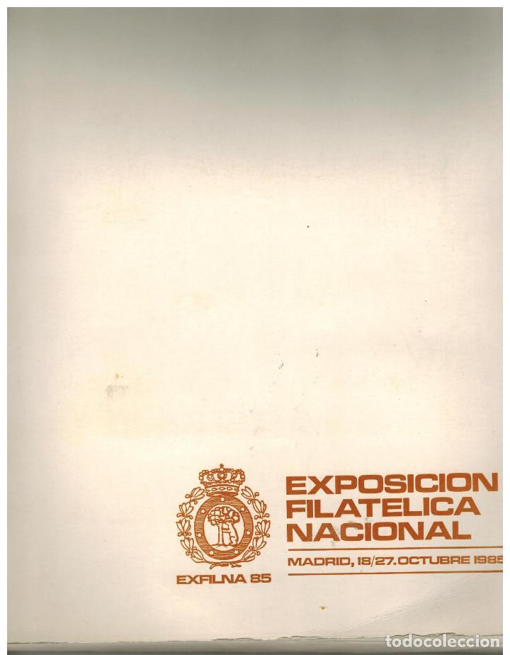 ESTUCHE ESPECIAL PAQUETE CON 24 HOJAS EDIFIL DE LA EXFILNA-1985 (Sellos - Historia Postal - Sello Español - Sobres Primer Día y Matasellos Especiales)