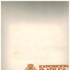 Sellos: ESTUCHE ESPECIAL PAQUETE CON 24 HOJAS EDIFIL DE LA EXFILNA-1985. Lote 97829515