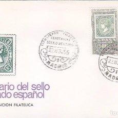 Sellos: RARA VARIEDAD COLOR CENTENARIO DEL PRIMER SELLO DENTADO 1965 (EDIFIL 1689) EN SPD ARRONIZ EXPOSICION. Lote 98501111