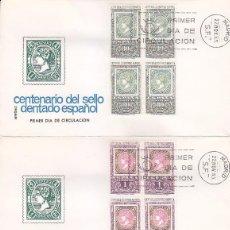 Sellos: CENTENARIO DEL PRIMER SELLO DENTADO 1965 (EDIFIL 1689/91 BLOQUE DE CUATRO) EN TRES SPD ARRONIZ RARO.. Lote 98501967
