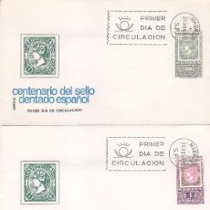 Sellos: CENTENARIO DEL PRIMER SELLO DENTADO 1965 (EDIFIL 1689/91) EN TRES SOBRES PRIMER DIA DE ARRONIZ.. Lote 98502127