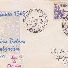 Sellos: EXPOSICION FILATELICA, PALMA DE MALLORCA (BALEARES) 19 JUNIO 1949. MATASELLOS SOBRE EDICION SANDER.. Lote 98506219