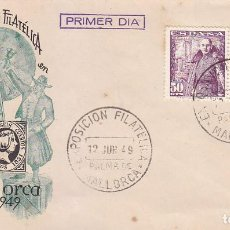 Sellos: EXPOSICION FILATELICA, PALMA DE MALLORCA (BALEARES) 12 JUNIO 1949. MATASELLOS SOBRE EDICIONES ORTIN.. Lote 98506547