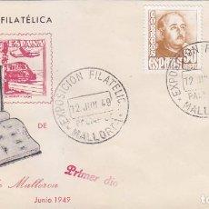 Sellos: EXPOSICION FILATELICA, PALMA DE MALLORCA (BALEARES) 12 JUNIO 1949. MATASELLOS EN SOBRE DE ET. EL CID. Lote 98506643