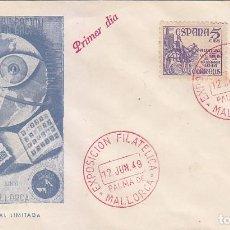 Sellos: EXPOSICION FILATELICA, PALMA MALLORCA BALEARES 1949. MATASELLOS ROJO NO CATALOGADO. EL CID. MUY RARO. Lote 98506791