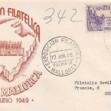 Sellos: EXPOSICION FILATELICA, PALMA DE MALLORCA BALEARES 12 JUNIO 1949. MATASELLOS EN SOBRE CIRCULADO ALFIL. Lote 98507483