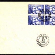 Sellos: MATASELLOS REUS DIA DEL SELLO 1944 BL. DE CUATRO NUM 983 DEL DR. THEBUSSEM ---EXCELENTE---. Lote 98510259