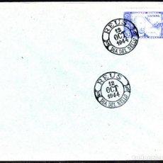 Sellos: MATASELLOS REUS DIA DEL SELLO 1944 SELLO NUM. 983 DR. THEBUSSEM ---EXCELENTE---. Lote 98510359
