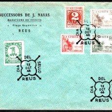 Sellos: MATASELLOS REUS DIA DEL SELLO 1946 . Lote 98567431