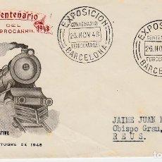 Sellos: MATASELLOS EXPOS. CENTENARIO FERROCARRIL BARCELONA - 1948-. Lote 98692871