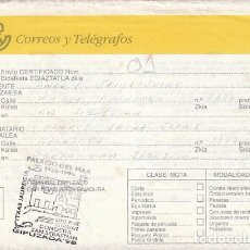 Sellos: AÑO 1998, PALACIO DEL MAR, ACUARIUM DE SAN SEBASTIAN, EN RESGUARDO DE CERTIFICADO. Lote 98868779