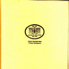 Sellos: 8 POSTALES: 1987 BILBAO. CENTENARIO UNIVERSIDAD DE DEUSTO. Lote 98884923
