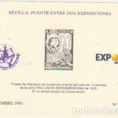 Sellos: SEVILLA, PUENTE ENTRE DOS EXPOSICIONES. EXPO 92.. Lote 99093207