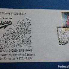 Sellos: EXPOSION FILATELICA. BILBAO, DICIEMBRE 1995. IGNACIO ZULOAGA. CONDESA DE NOAILLES . Lote 99470603