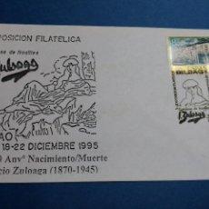 Sellos: EXPOSION FILATELICA. BILBAO, DICIEMBRE 1995. IGNACIO ZULOAGA. CONDESA DE NOAILLES . Lote 99470643