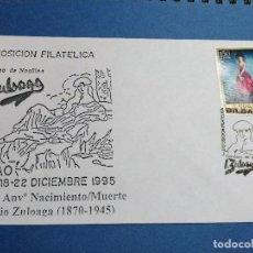 Sellos: EXPOSION FILATELICA. BILBAO, DICIEMBRE 1995. IGNACIO ZULOAGA. CONDESA DE NOAILLES . Lote 99470807