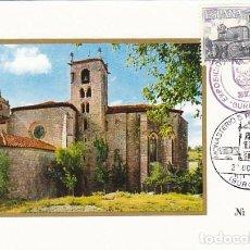 Sellos: EDIFIL 2443, MONASTERIO DE CARDEÑA, BURGOS, TARJETA MAXIMA MATASELLO DEL MONASTERIO DE 28-10-1977. Lote 210575697