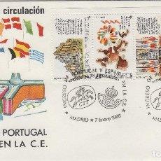 Sellos: ED Nº 2825/28 AÑO 1986 - INGRESO DE PORTUGAL Y ESPAÑA EN LA C.EUROPEA - SOBRE PRIMER DÍA S.F.C.. Lote 99794167