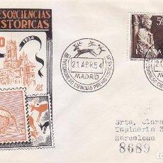 Sellos: CIENCIAS PREHISTORICAS IV CONGRESO, MADRID 1954. RARO MATASELLOS EN SOBRE CIRCULADO DE DP.. Lote 26333310
