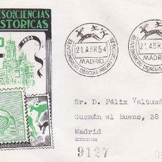 Sellos: CIENCIAS PREHISTORICAS IV CONGRESO, MADRID 1954. RARO MATASELLOS EN SOBRE CIRCULADO DE EG.. Lote 39269065