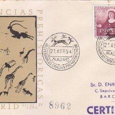 Sellos: CIENCIAS PREHISTORICAS IV CONGRESO, MADRID 1954. RARO MATASELLOS EN SOBRE CIRCULADO DE ALFIL.. Lote 99828387