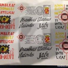 Sellos: TARJETA POSTAL ASAMBLEAS NACIONALES FILATÉLICAS JAEN 10-12 OCTUBRE 1964. Lote 100025479