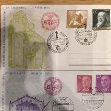 Sellos: LOTE 2 TARJETAS POSTALES XXV FERIA OFICIAL DE MUESTRAS EN BARCELONA - JUNIO 1957. Lote 100029911